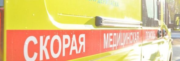 02.02.20 — отравление семьи угарным газом в частном двухквартирном доме в Краснодарском Крае (Полтавская)