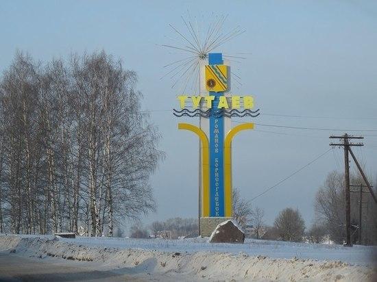 В Ярославской области из-за взрыва в котельной один районный центр остался без отопления
