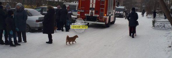 08.02.20 — жильцов дома эвакуировали из-за подозрения на утечку газа в Свердловской области (Нижний Тагил)