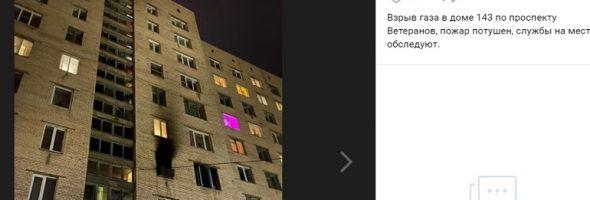 07.02.20 — взрыв газа в квартире в Санкт-Петербурге