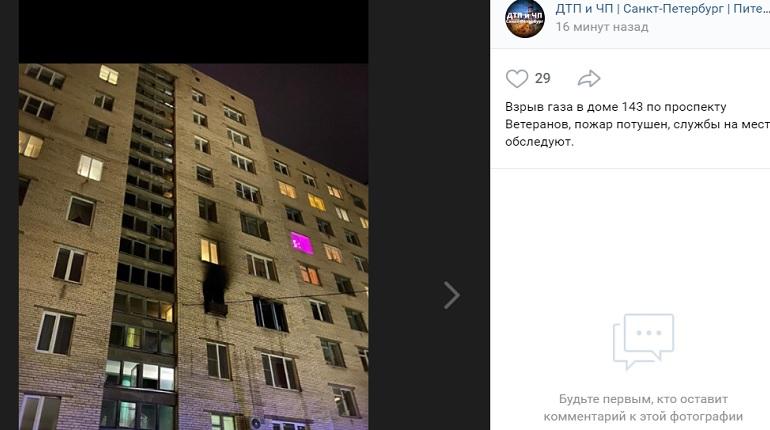 На проспекте Ветеранов в доме произошел хлопок газа