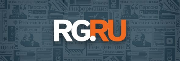 10.02.20 — взрыв газа в частном доме в Краснодарском крае (Славянск-на-Кубани)