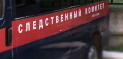 11.02.20 — В результате утечки газа отравилась семья и погиб ребенок в частном доме в Чеченской респ. (Урус-Мартан)