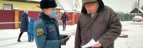 МЧС проводит в Смоленской области подворовые обходы с проведением противопожарных инструктажей