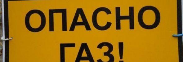 12.01.21 — В Тамбовской области (Мичуринск) на три месяца Ростехнадзор приостановил работу газозаправочной станции