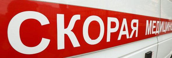 14.01.21 — гибель семьи от угарного газа в квартире на Сахалине (Оха)